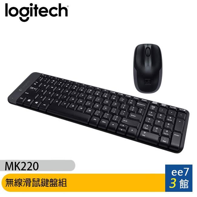 Logitech羅技 MK220 無線滑鼠鍵盤組 [ee7-3]