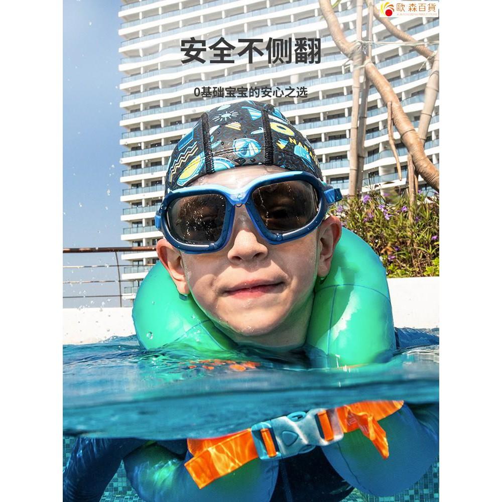 歐囉森百貨🎯救生圈 游泳圈 🎯迪卡儂兒童游泳圈寶寶游泳裝備水上玩具網紅加厚浮圈3-6歲IVA3