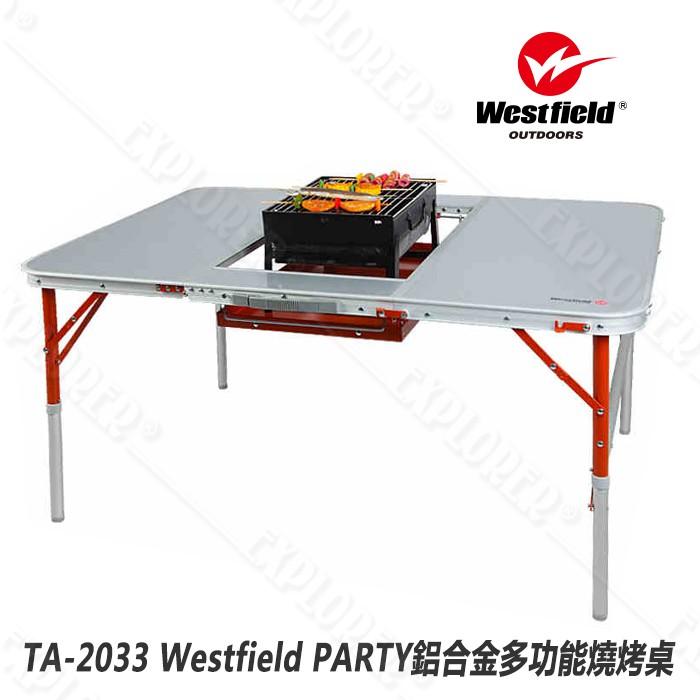 【二手福利良品出清】 TA-2033 西域Westfield PARTY鋁合金多功能燒烤桌 兩段高度 圍爐桌 烤肉桌