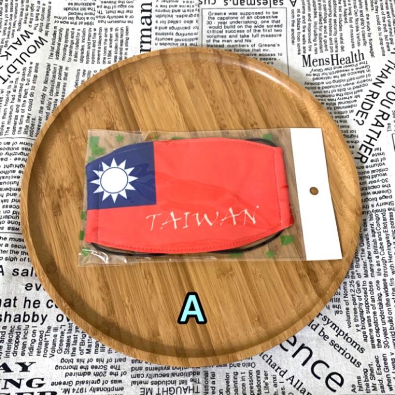 ❗️便宜賣❗️台灣造型口罩