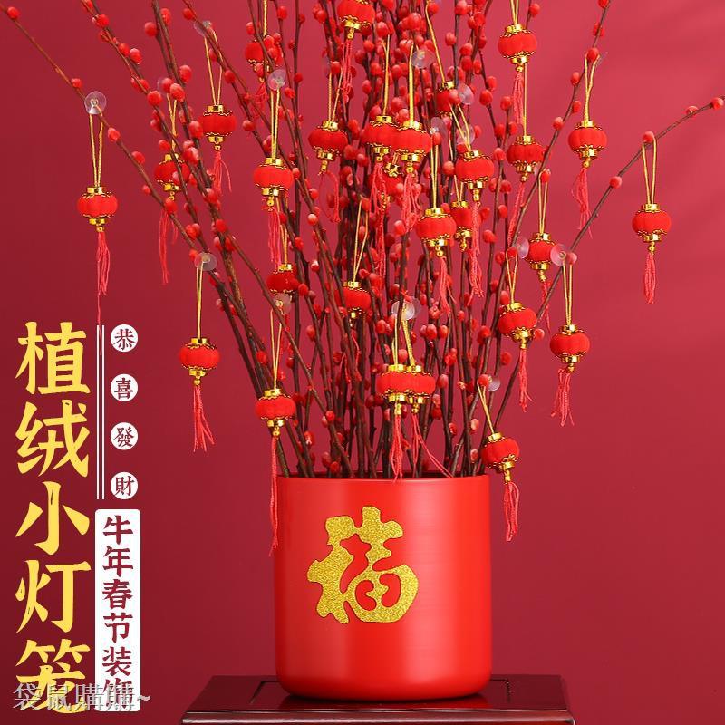 牛年現貨新年大紅植絨小燈籠串掛件結婚喜慶室內銀柳盆栽樹上布置裝飾用品