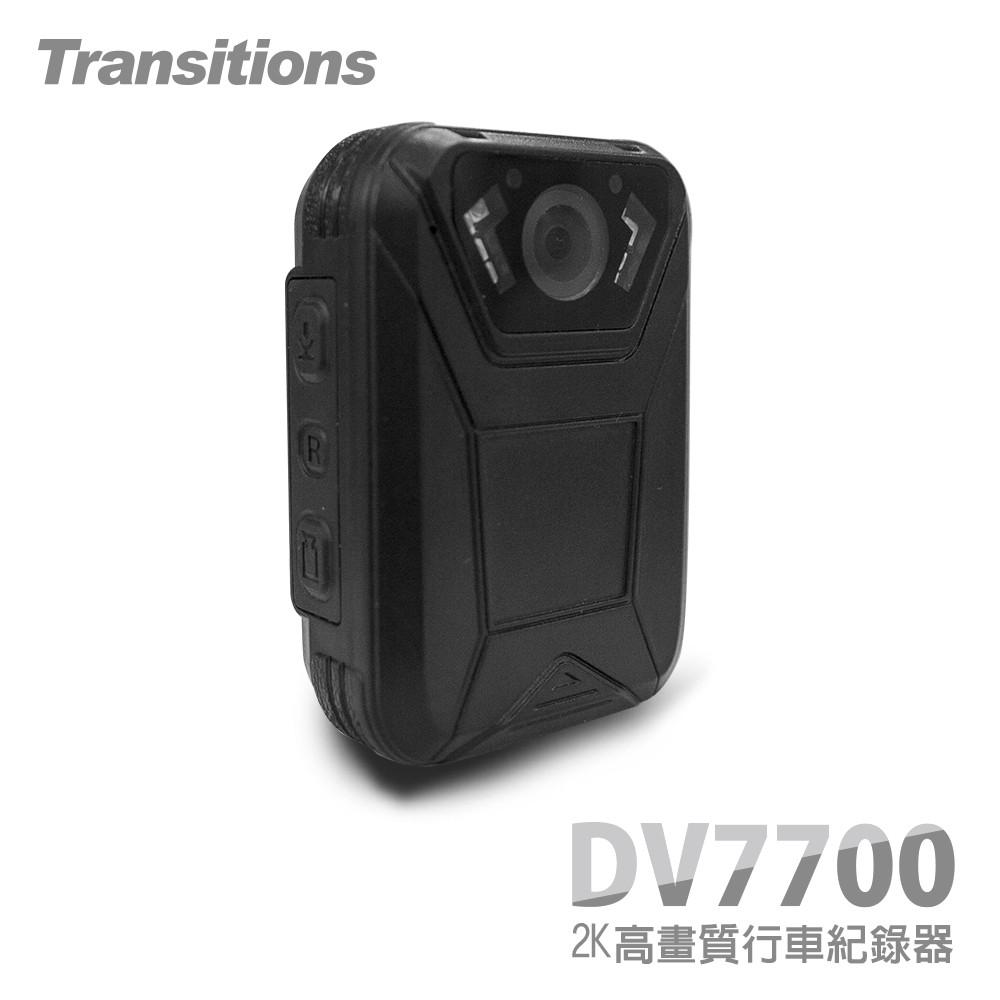 全視線 DV7700 1296P高畫質 安霸A7晶片 防水防撞超廣角隨身行車紀錄器【凱騰】