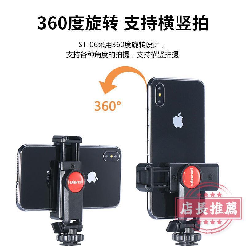 【精選好物】橫豎拍熱靴手機夾單反相機手機顯示屏監視器補光燈拓展夾xxy