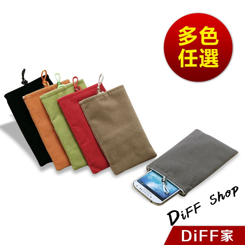 【DIFF】5吋絨布袋 手機袋 支援:HTC M8 三星 S4 iPhone6s plus手機殼手機套