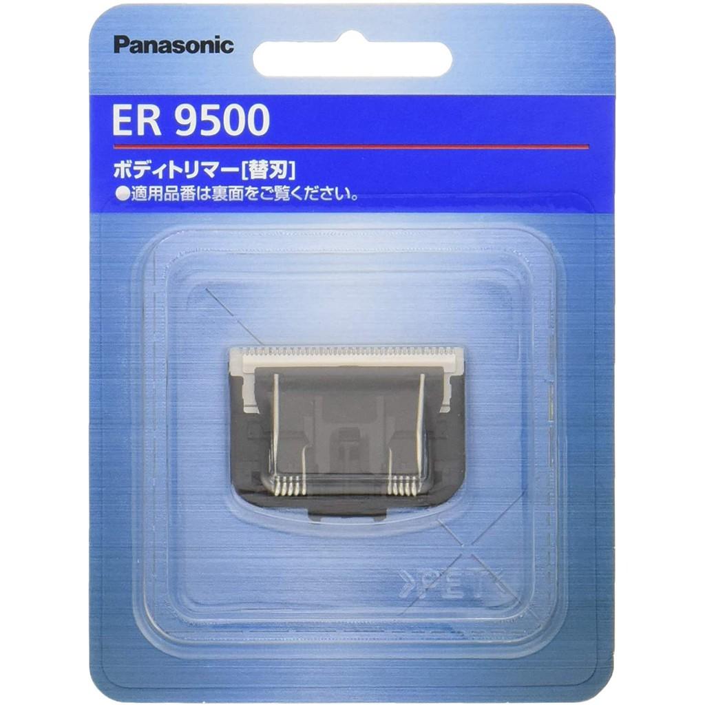 〔現貨〕日本製 Panasonic ER9500替換刀頭 ER-GK81 ER-GK60 ER-GK80 ER-GK71