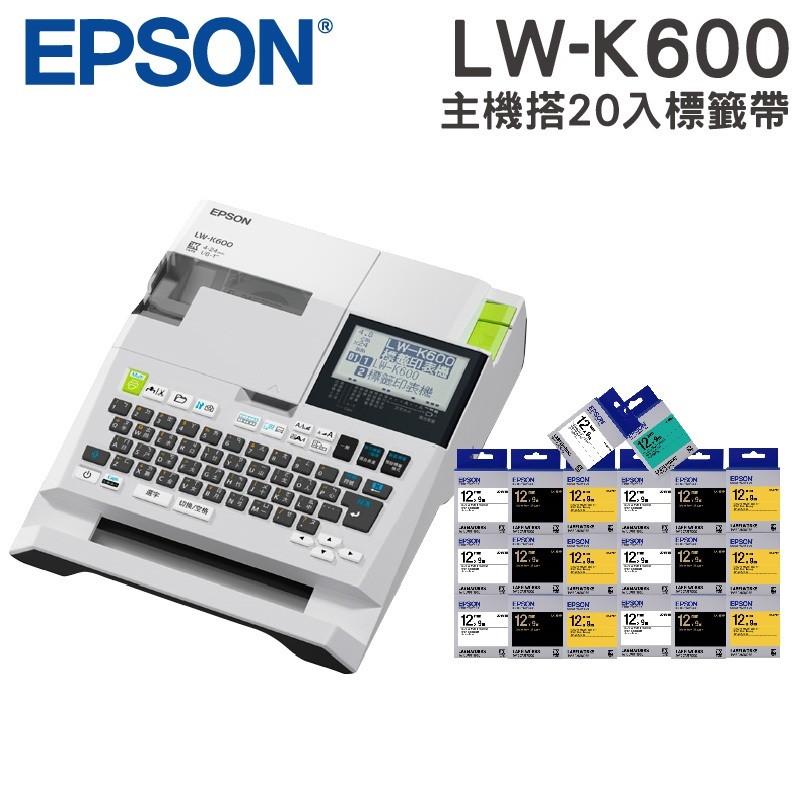 EPSON LW-K600 手持式高速列印標籤機 搭標籤帶20入市價399元任選