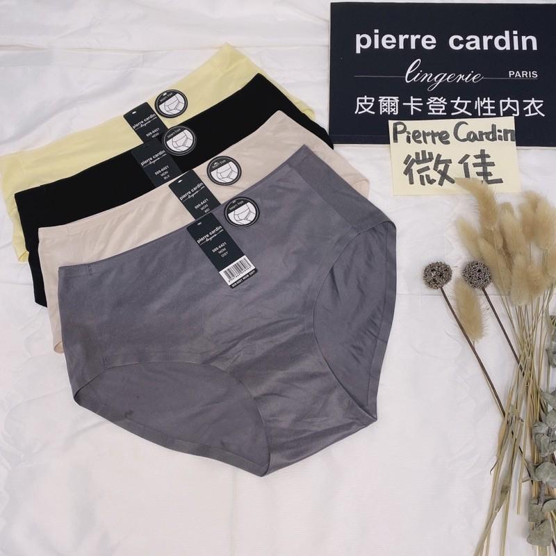 [Pierre cardin] 中腰無痕包臀尼龍內褲