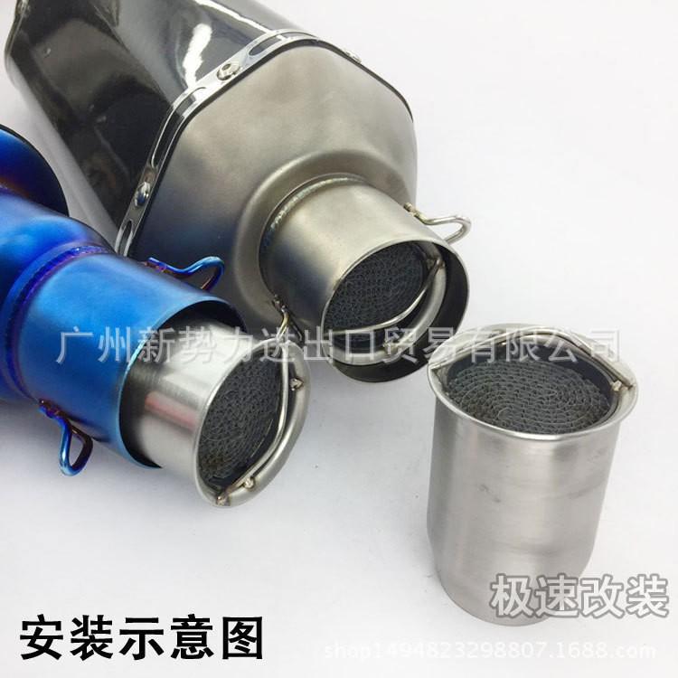 機車排氣管消聲器消音塞排氣管回壓芯靜音(改后聲音低沉渾厚)