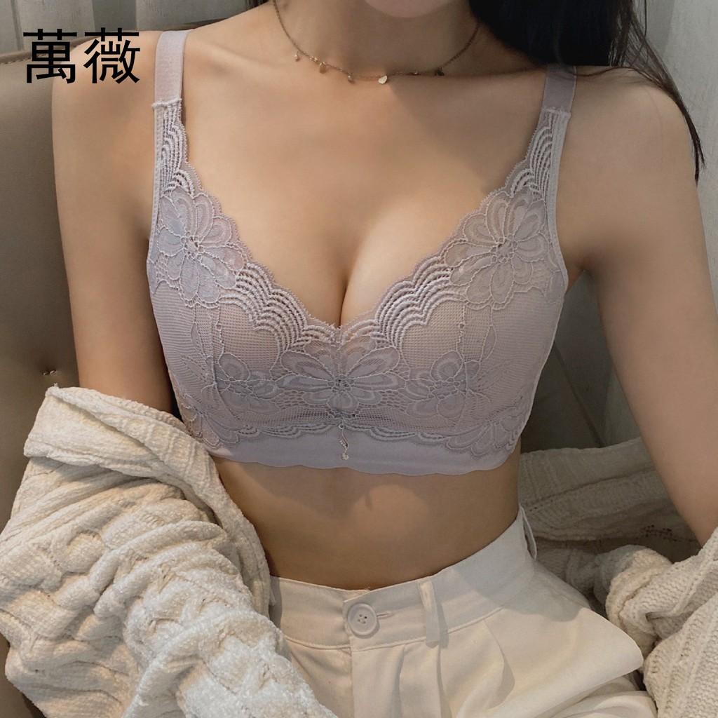 【萬薇】乳膠內衣女士調整型收副乳防下垂小胸聚攏上托側收無鋼圈文胸