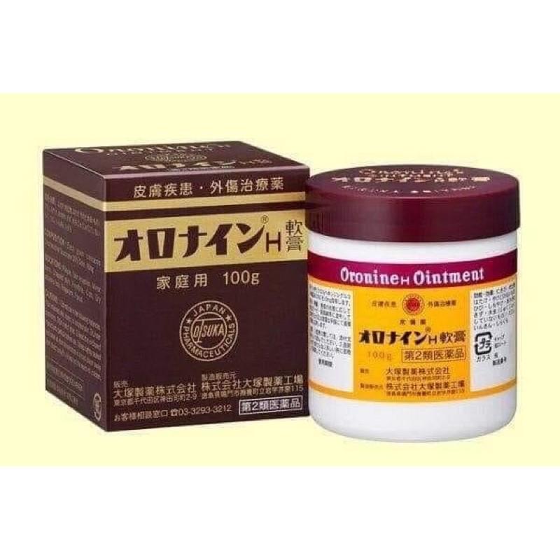 【預購】日本大塚製藥Oronine娥羅納英H軟膏100g