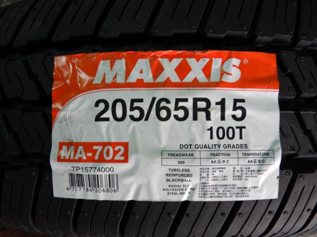 {順加輪胎}瑪吉斯MA702 205/65/15 TEO+ MA651 SAVER+ B250 MS800 R600載重