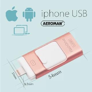 iPhone 口袋 隨身碟 手機隨身碟 相機 相簿 OTG 蘋果 硬碟 apple 隨身硬碟 64g 128g 256g 台北市