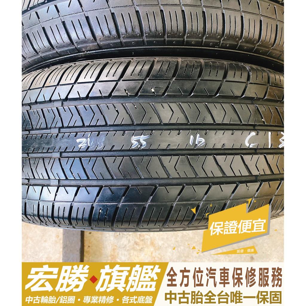 【宏勝旗艦】中古胎 落地胎 二手輪胎:D249.205 55 16 瑪吉斯MA501 9.9成極新 兩條2400元