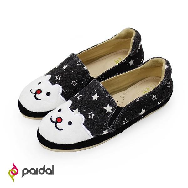 Paidal紅鼻熊星星刷色牛仔平底懶人鞋休閒鞋