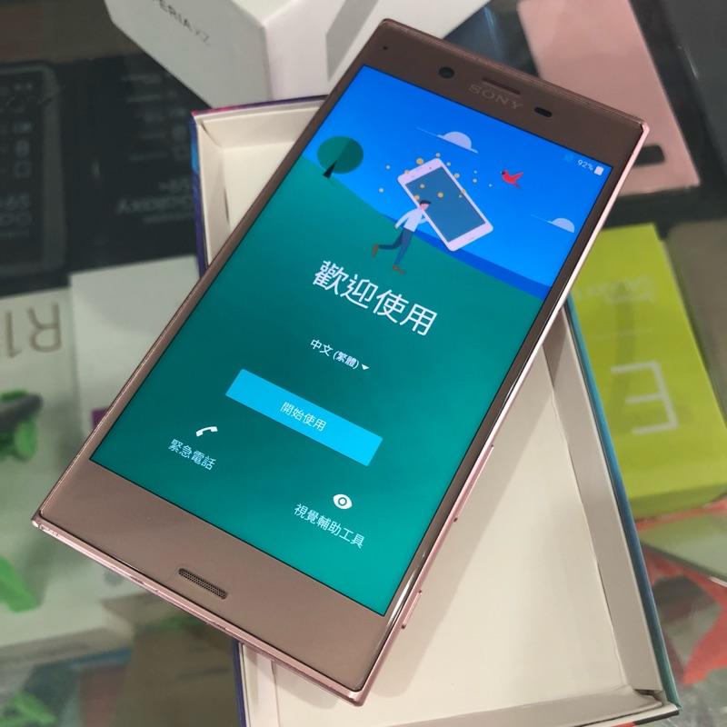 95新 Sony XZ 5.2吋 3+32G 日版 台中 永和 超商取貨付款 店保一個月 4G手機 二手手機 中古手機