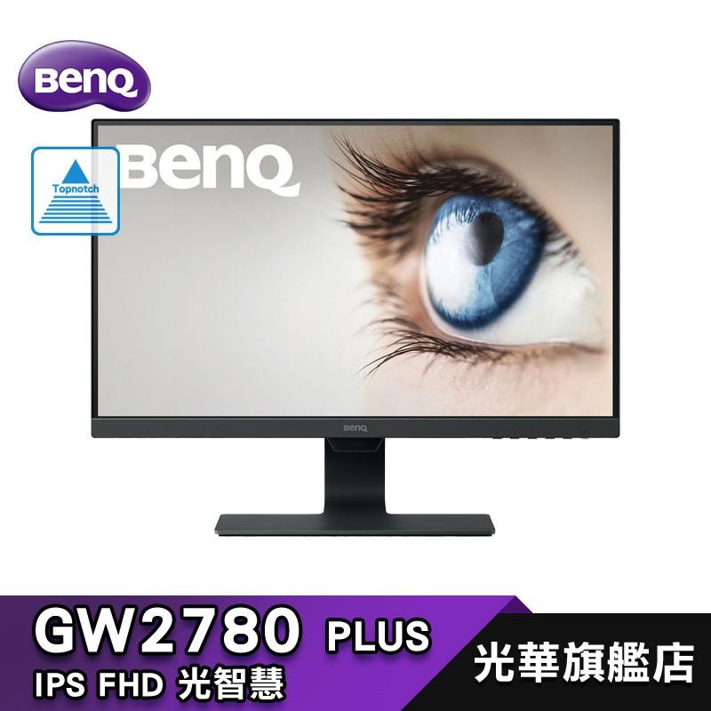 BENQ GW2780 Plus 27吋 【公司貨】電腦螢幕 顯示器低藍光 不閃屏 內建喇叭 GW2780PLUS