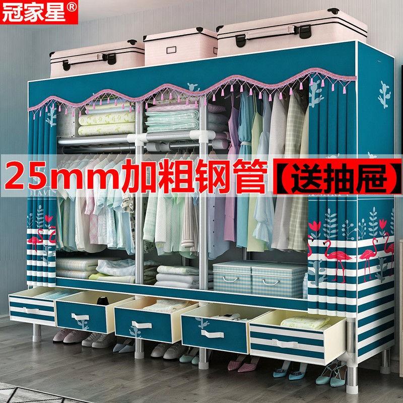 现货衣柜簡易布衣柜25mm鋼管加粗加固柜子出租房大號組裝非實木收納架