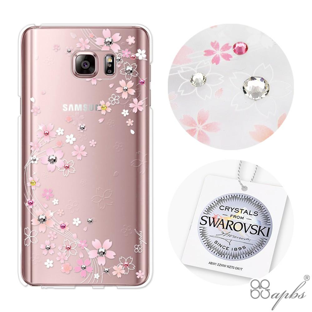 apbs Samsung Galaxy Note5 施華洛世奇彩鑽手機殼-天籟之櫻