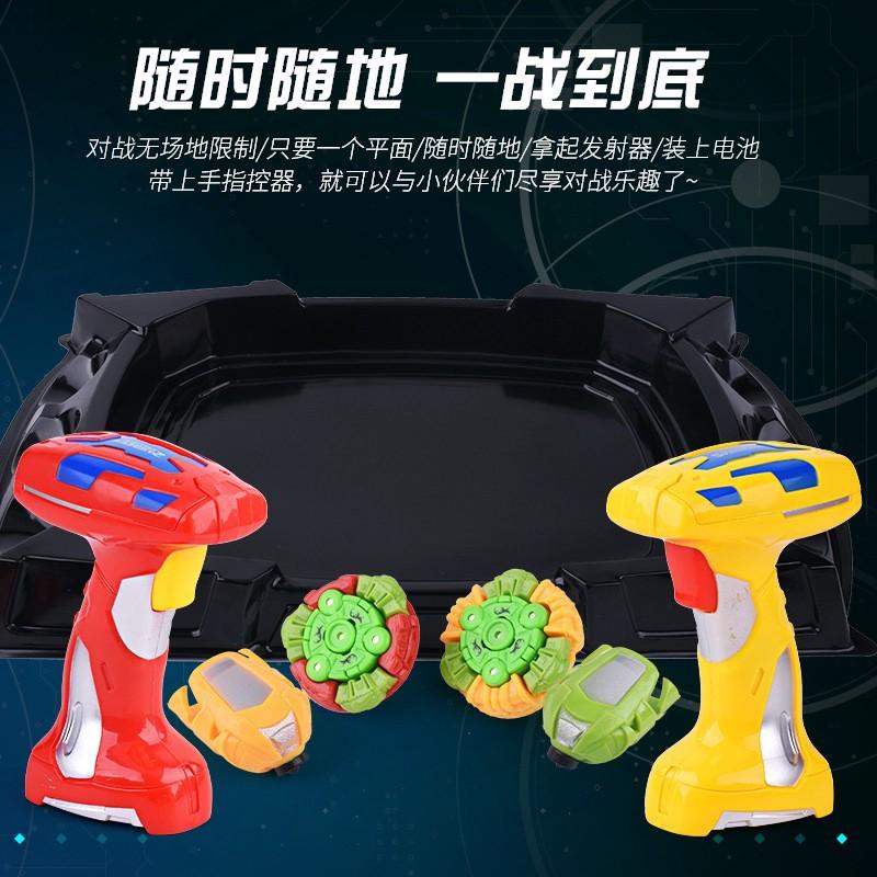✣⊕戰鬥陀螺套裝電動陀螺對戰盤兒童陀螺戰鬥盤對戰男孩對戰玩具