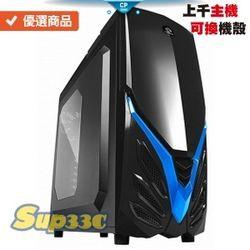技嘉 B450 AORUS ELITE+A EVGA RTX2060 SUPER S 0K1 電競主機 電腦主機 電腦