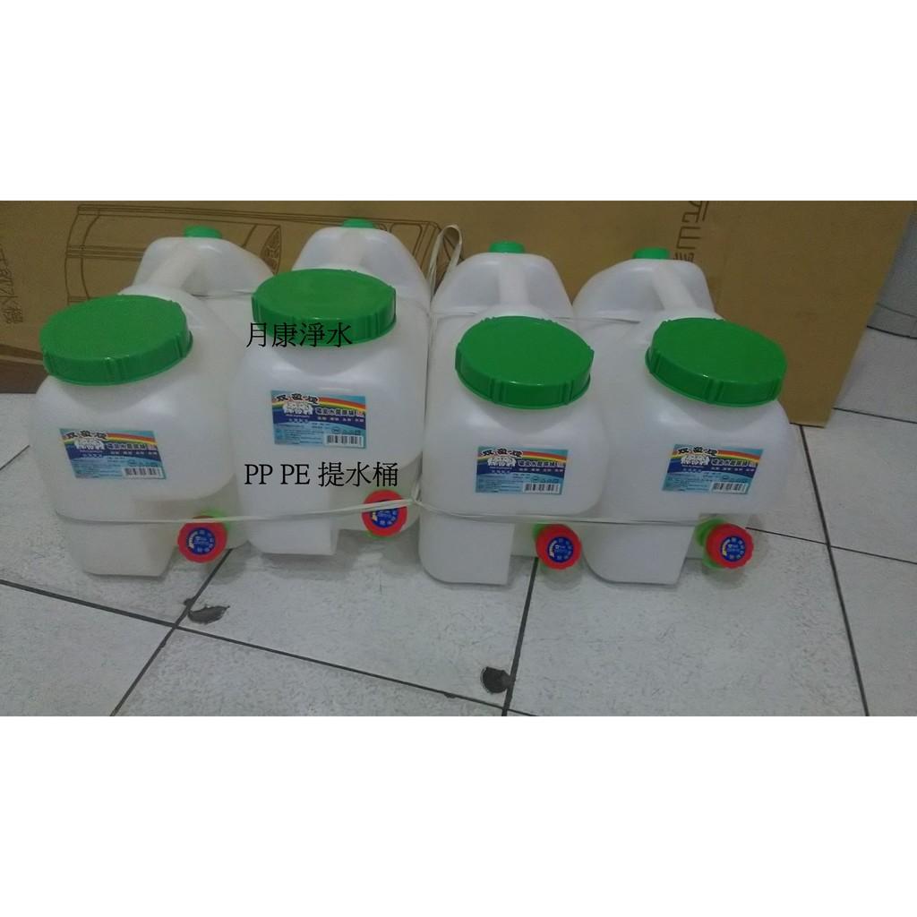 超商取貨 10公升飲水桶附水龍頭 蒸餾水桶 儲水桶 提水桶 塑膠桶 手提桶