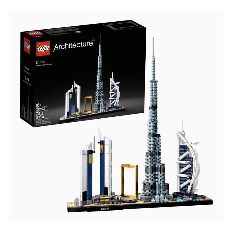 現貨 樂高 lego 21052 Architecture 建築 杜拜