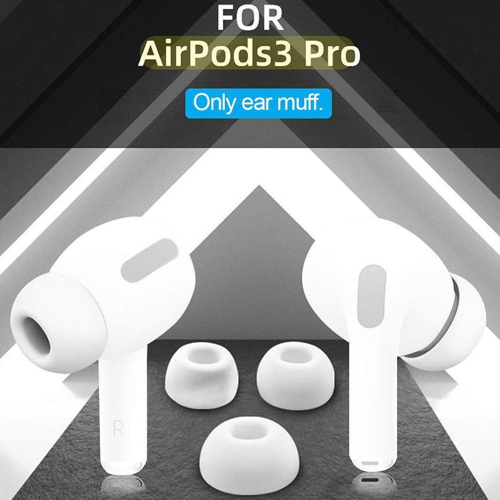 適用於Apple Airpods Pro耳機配件的3對海綿狀矽膠耳塞耳塞替換耳機耳塞耳塞
