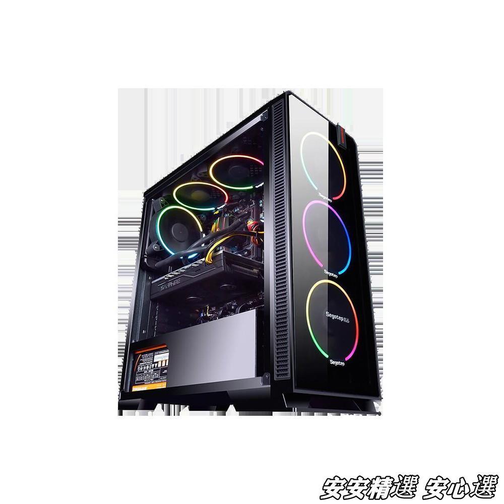 攀昇銳龍AMD遊戲三代主機R3 3100/GTX1050 TI 獨顯臺式機吃雞LOL電腦主機家用整機全套