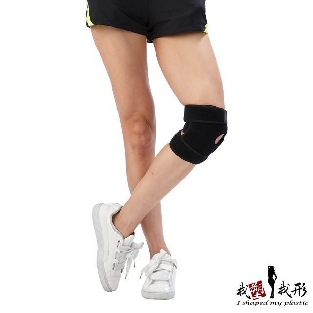 【我塑我形】鍺能量 x 竹炭兩段式黏扣活動護膝 (一件組) 竹炭 運動用品 防護 護具 運動 運動護具 鍺 護膝