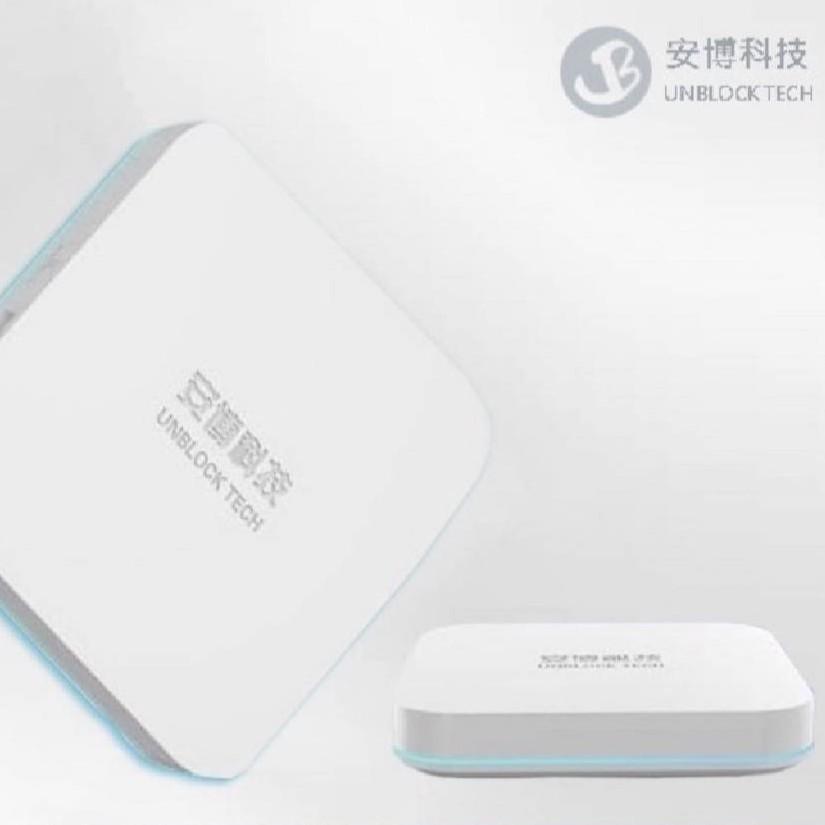 安博盒子Ubox 8 純淨版