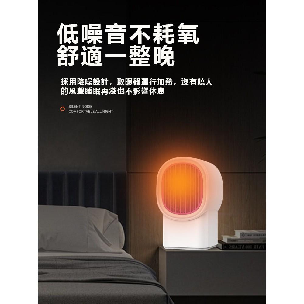 ⚡限時下殺⚡電暖器 110V臺灣專用 電暖扇 小U暖風機 電暖爐 暖風扇 迷你家電 家用辦公室可用