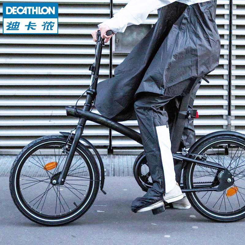 迪卡儂 騎行雨褲 帶腳套防水褲雨衣雨披騎行裝備 自行車IM