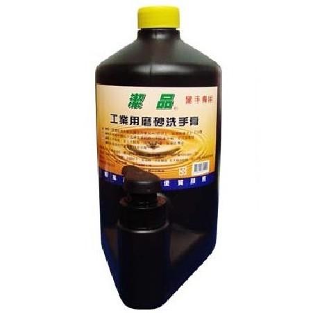 潔品 工業用磨砂 天然橘油 洗手膏 防疫大作戰 顆粒洗手膏 洗手乳 2kg