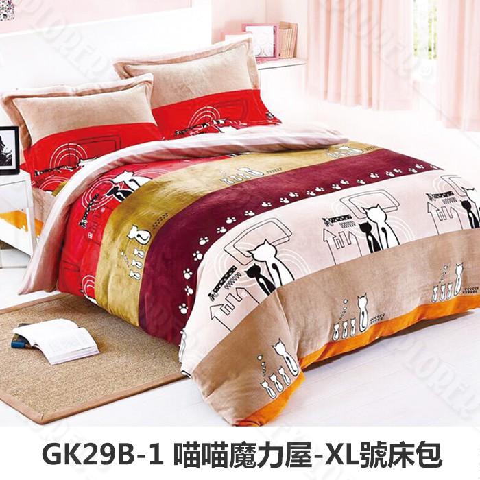 GK29B-1 喵喵魔力屋XL號床包(283x192 cm)適夢遊仙境充氣睡墊 露營達人充氣床墊 歡樂時光充氣墊