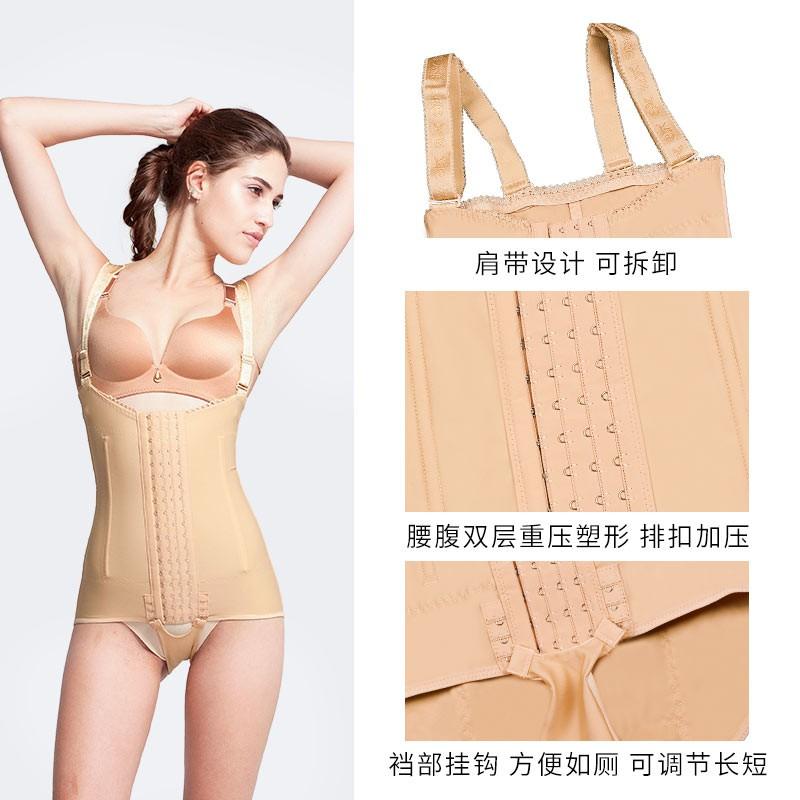 倩美腰腹吸脂術后塑身衣醫用抽脂瘦身衣女連