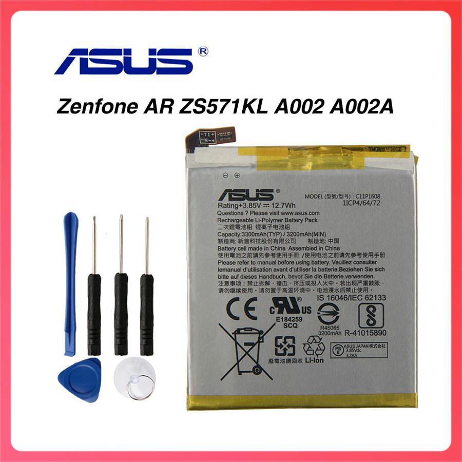 ASUS 華碩 Zenfone AR 原廠電池 C11P1608 ZS571KL A002 A002A 附拆機工具