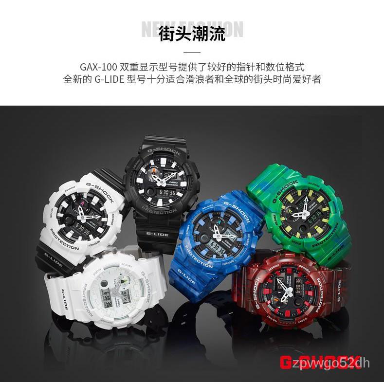 卡西歐/CASIO G-SHOCK雙顯時尚運動防水電子手錶男錶GAX-100B-1A HMeX