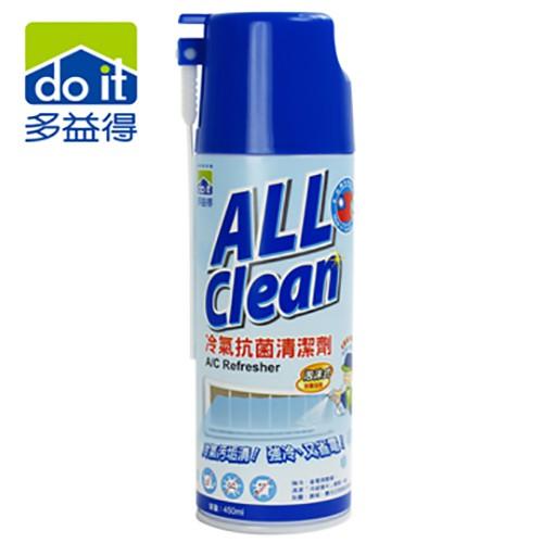多益得-酵素廚房清潔劑500ml