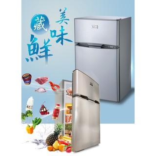 KOLIN歌林 90公升全新一級能效雙門冰箱拉絲銀 KR-SE20905 換新機型KR-SE20915 臺中市