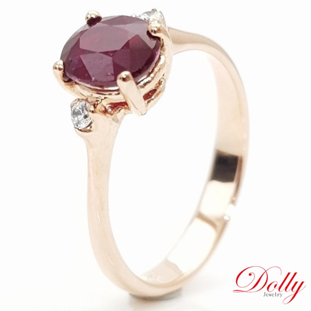 Dolly 無燒1克拉紅寶 14K金鑽石戒指(020)