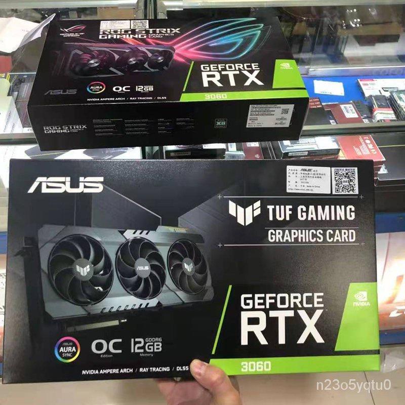 全新原裝RTX3080TI/3060TI/影馳3070/3080電競判客顯卡/順豐3090