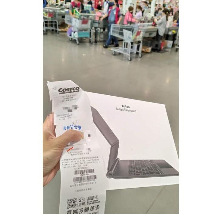 ipad pro 11巧控鍵盤 (12/22購於北投好市多)