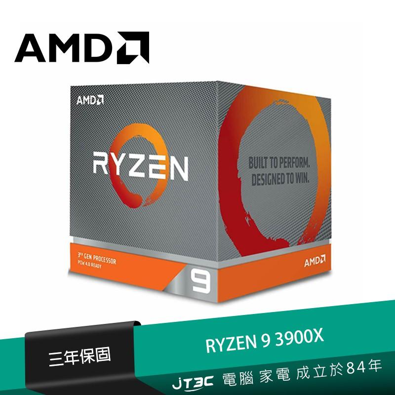 AMD 【12核】Ryzen9 3900X 中央處理器