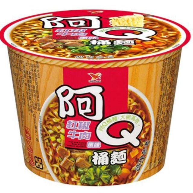 阿Q桶麵紅椒牛肉風味(有些外膜觀ng)