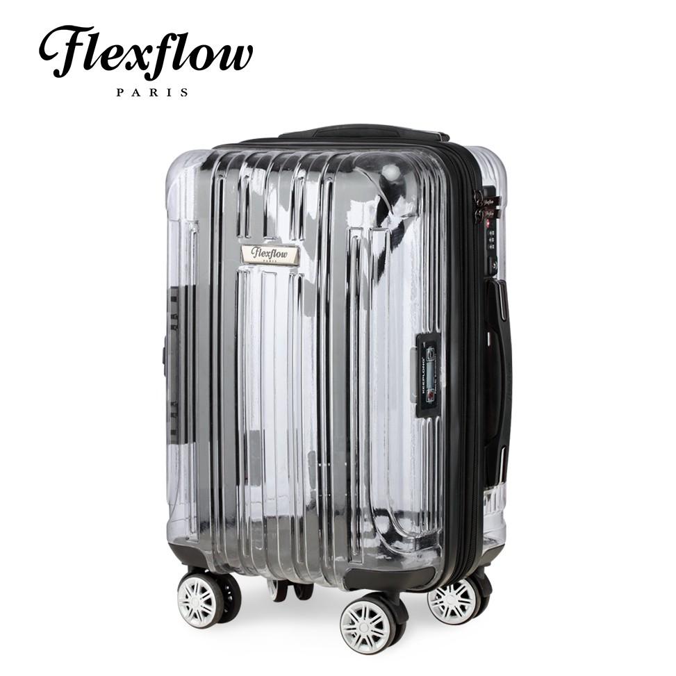 Flexflow 限量透明版 純PC 里爾擴充系列19吋 智能測重防爆拉鍊旅行箱