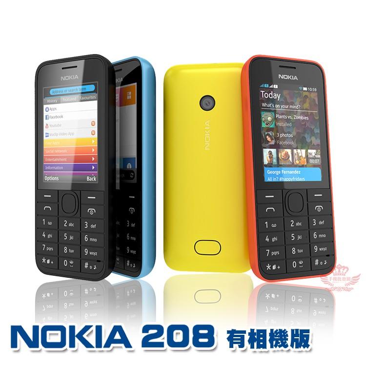 NOKIA 208【手機批發網】有相機版 庫存品 3、4G卡可用 ㄅㄆㄇ按鍵 注音輸入 軍人機 科技業 老人機 公務機