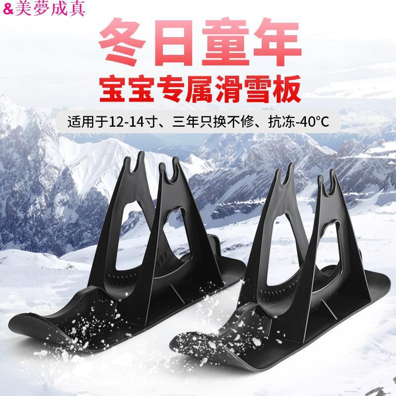 CIGNA信諾兒童平衡車滑雪板滑步車滑雪配件12寸14寸通用展示架 &美夢成真