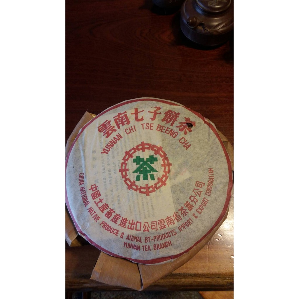 (正品)7532雲南勐海2000年千禧青餅(入香港倉)357g