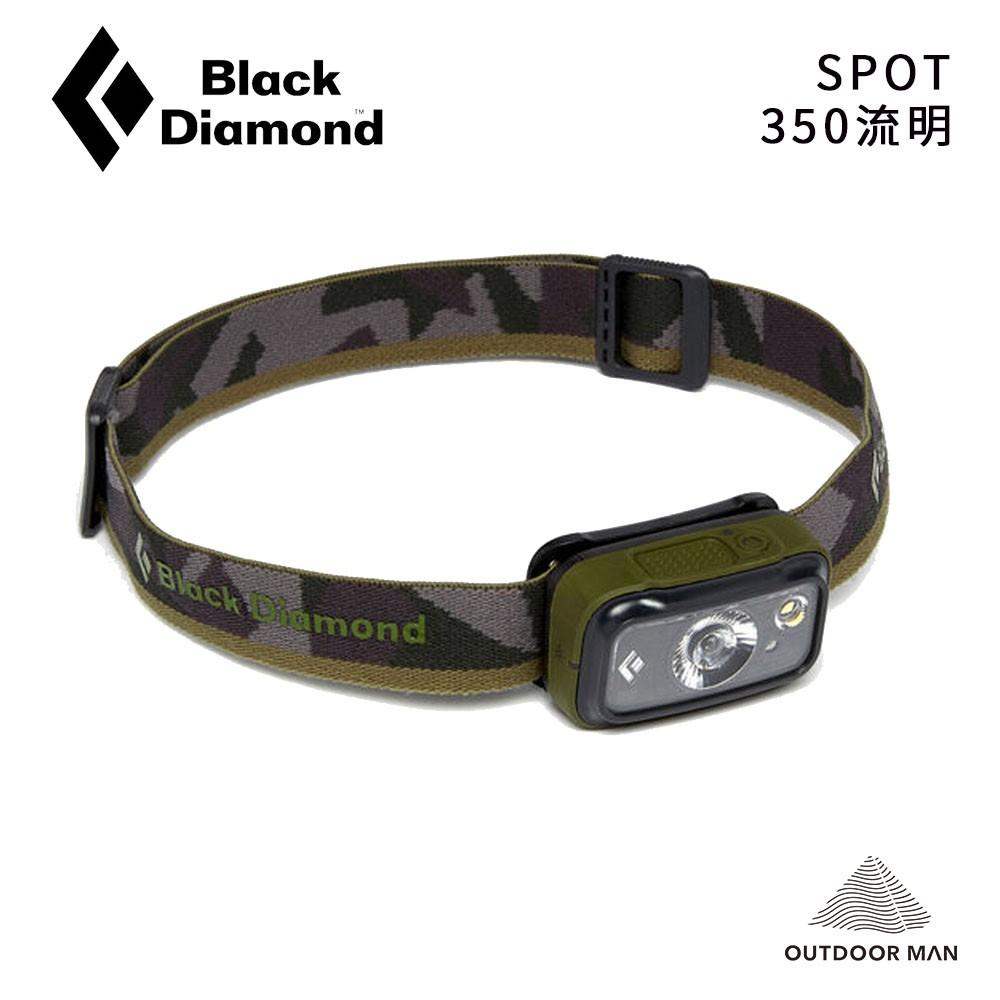 [Black Diamond] SPOT 頭燈 / 350流明 / 黑橄欖
