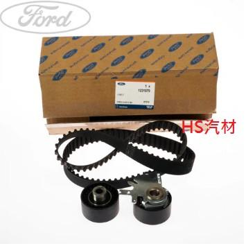 HS汽材 福特 MONDEO FOCUS 2.0 08- 柴油車 TDCI 原廠 正時皮帶 時規皮帶 惰輪 軸承
